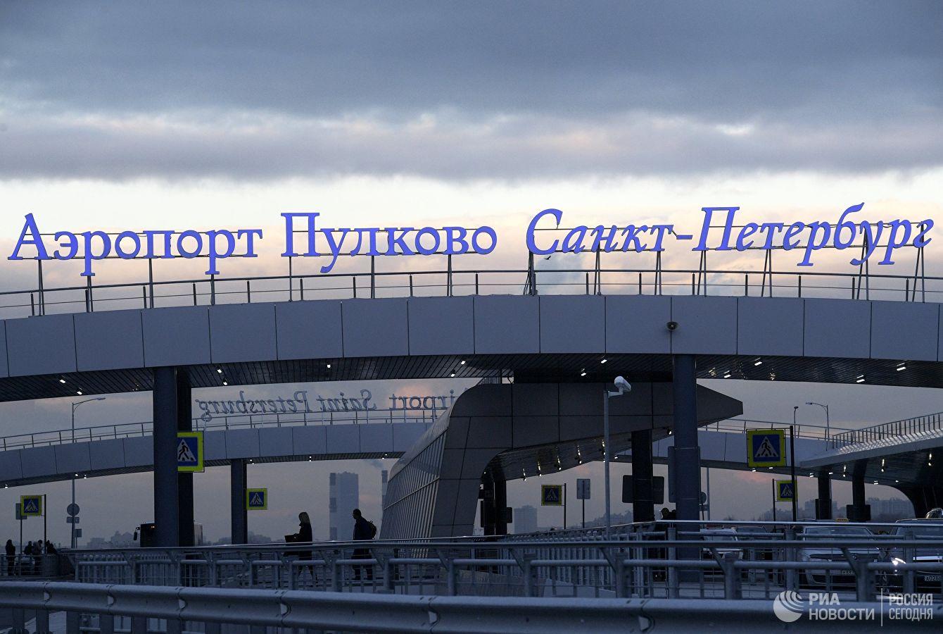 Летевший в Екатеринбург самолет экстренно вернулся в Пулково