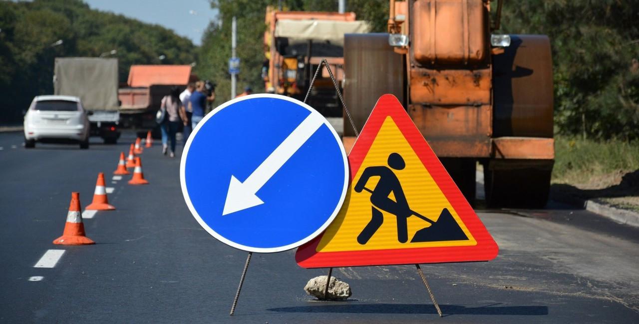 В Нур-Султане закроют на ремонт участок улицы Байтурсынова