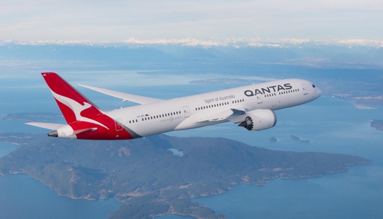 Австралийская авиакомпания Qantas признана самой безопасной в мире