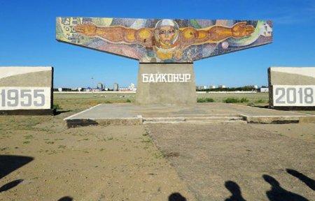 """Казахстан ратифицировал соглашение с РФ о газоснабжении комплекса """"Байконур"""""""