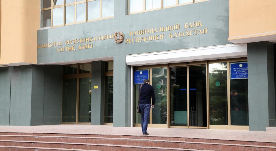 Чаще проверять Нацбанк предлагают в Казахстане