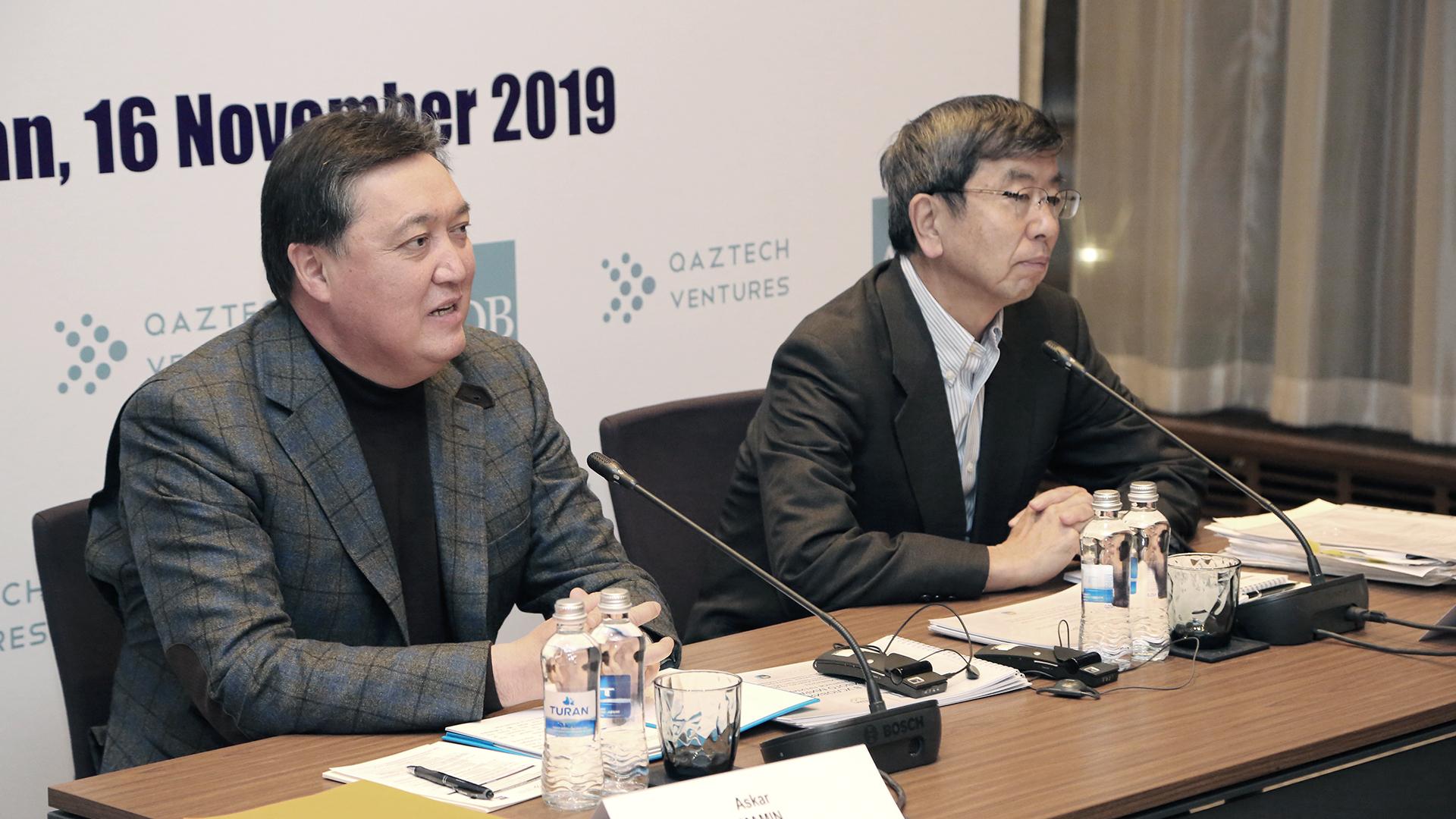 Как Казахстан и АБР планируют повысить конкурентоспособность РК