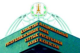Касым-Жомарт Токаев поручил председателю Нацбанка обеспечить эффективную работу финансового сектора