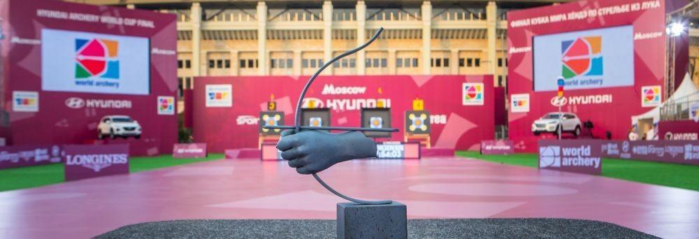 World Archery садақ атудан алдағы маусым күнтізбесін жариялады