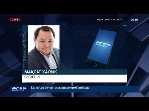 Қасым-Жомарт Тоқаевтың жаңа кеңесшісі Өзбекстан Президентіне де ақыл-кеңес беретін болады