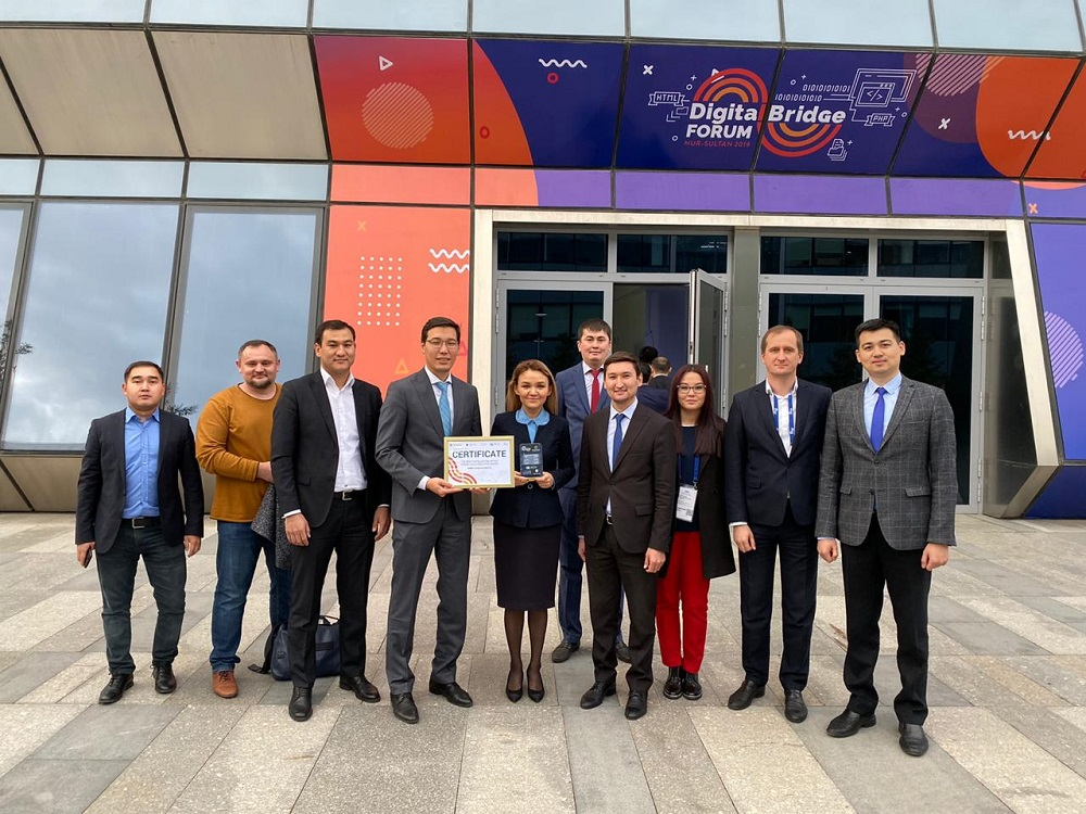 Нур-Султан получил премию Digital Bridge Awards за лучший офис по цифровизации