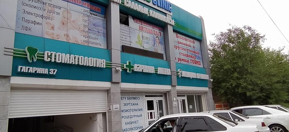 В Шымкенте под провизорные госпитали привлекают даже частные клиники