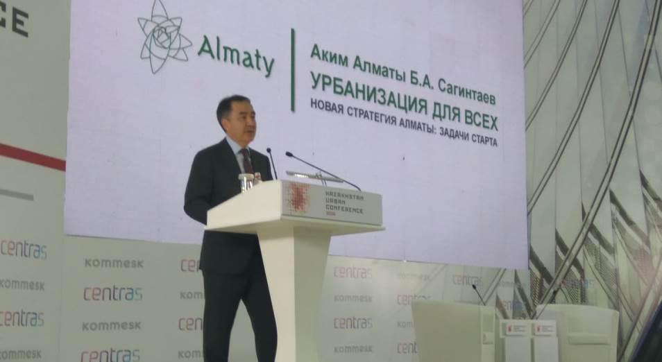 Сагинтаев рассказал о проблемах города и новом генплане