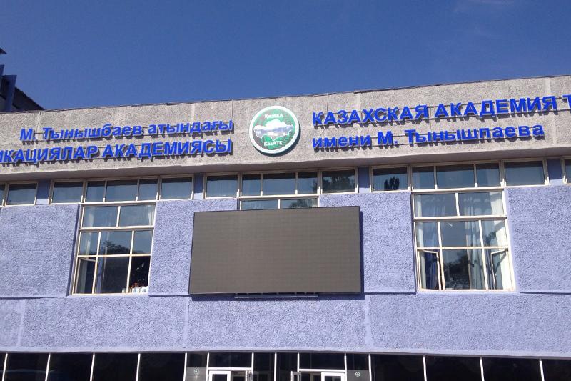 Алматылық студенттер лицензияларын қайтаруды талап етті