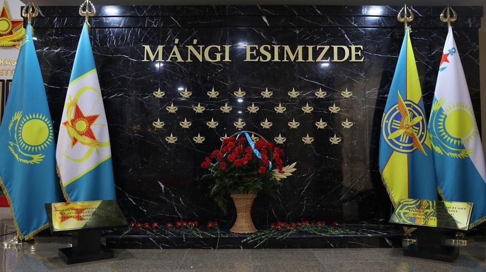 Мемориал погибшим военнослужащим открыли в министерстве обороны РК