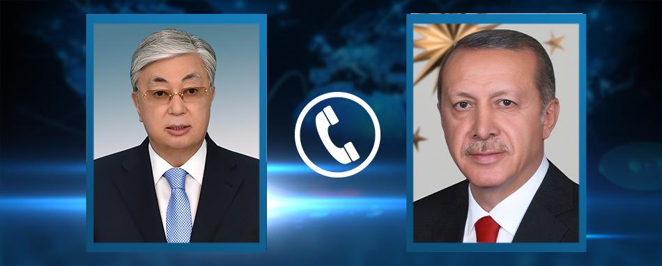 Қасым-Жомарт Тоқаев Түркия Президентімен телефон арқылы сөйлесті