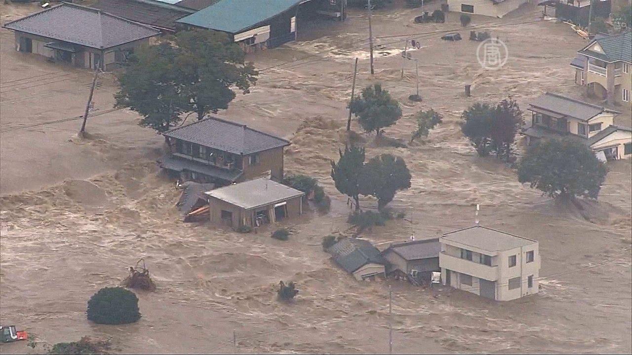 Ливни вызвали наводнения на юге Японии, есть жертвы и пропавшие без вести