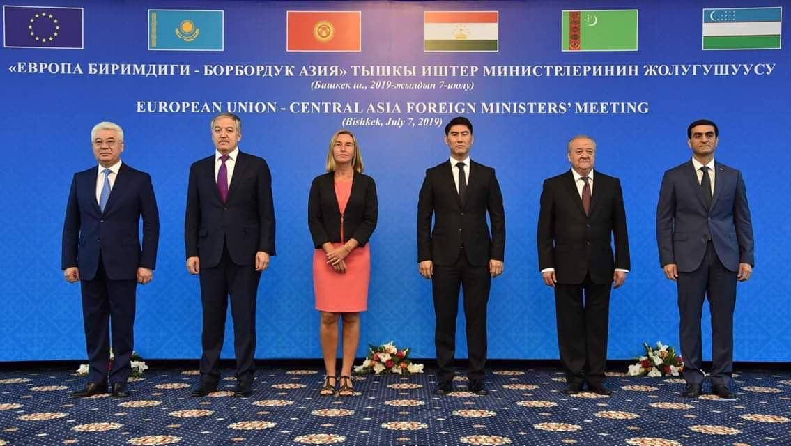 ЕС и страны Центральной Азии договорились строить партнерские отношения