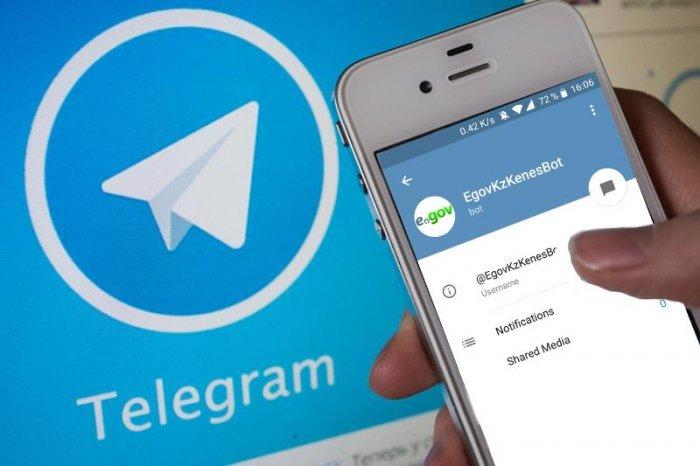 42500 теңгеге байланысты телеграмм-бот әлі іске қосылған жоқ