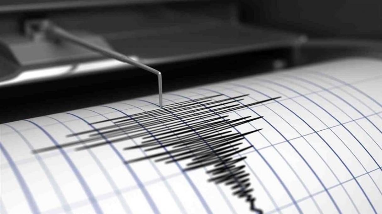 Землетрясение магнитудой 4,5 произошло в Казахстане
