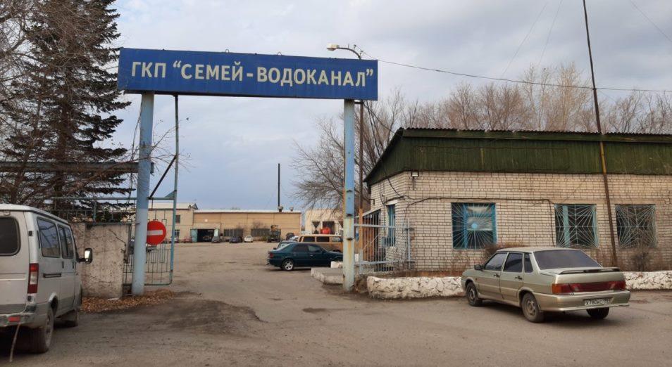 Работники «Семей Водоканала» требуют проверки деятельности компании