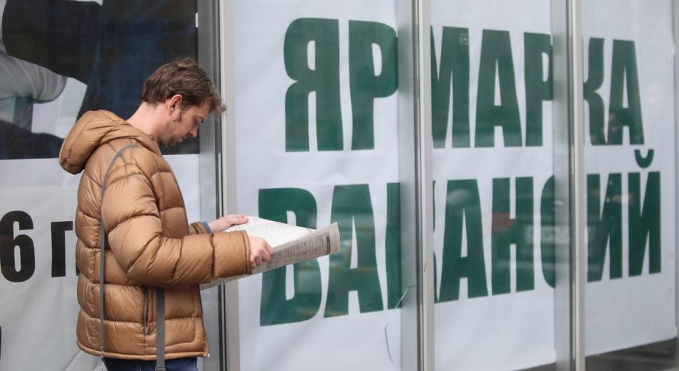Почти 15% безработных в РК не могут трудоустроиться более года