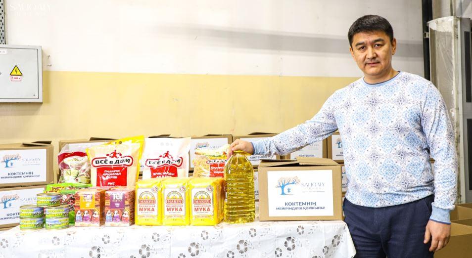 В честь Наурыза нуждающиеся семьи получат продуктовые наборы от Фонда Болата Назарбаева