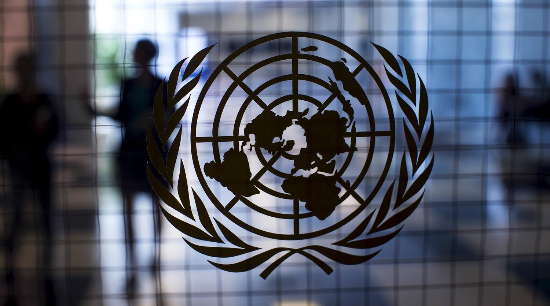 В Японии открылся XIV Конгресс ООН по предупреждению преступности