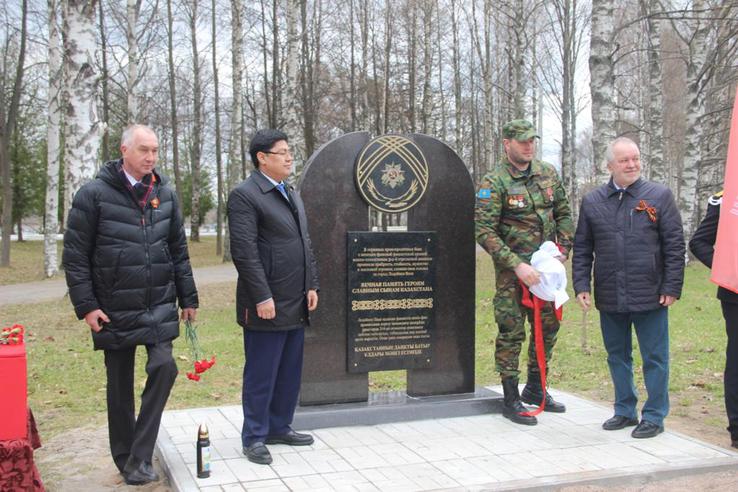 Памятник воинам-казахстанцам 314-й стрелковой дивизии установили в Ленинградской области России