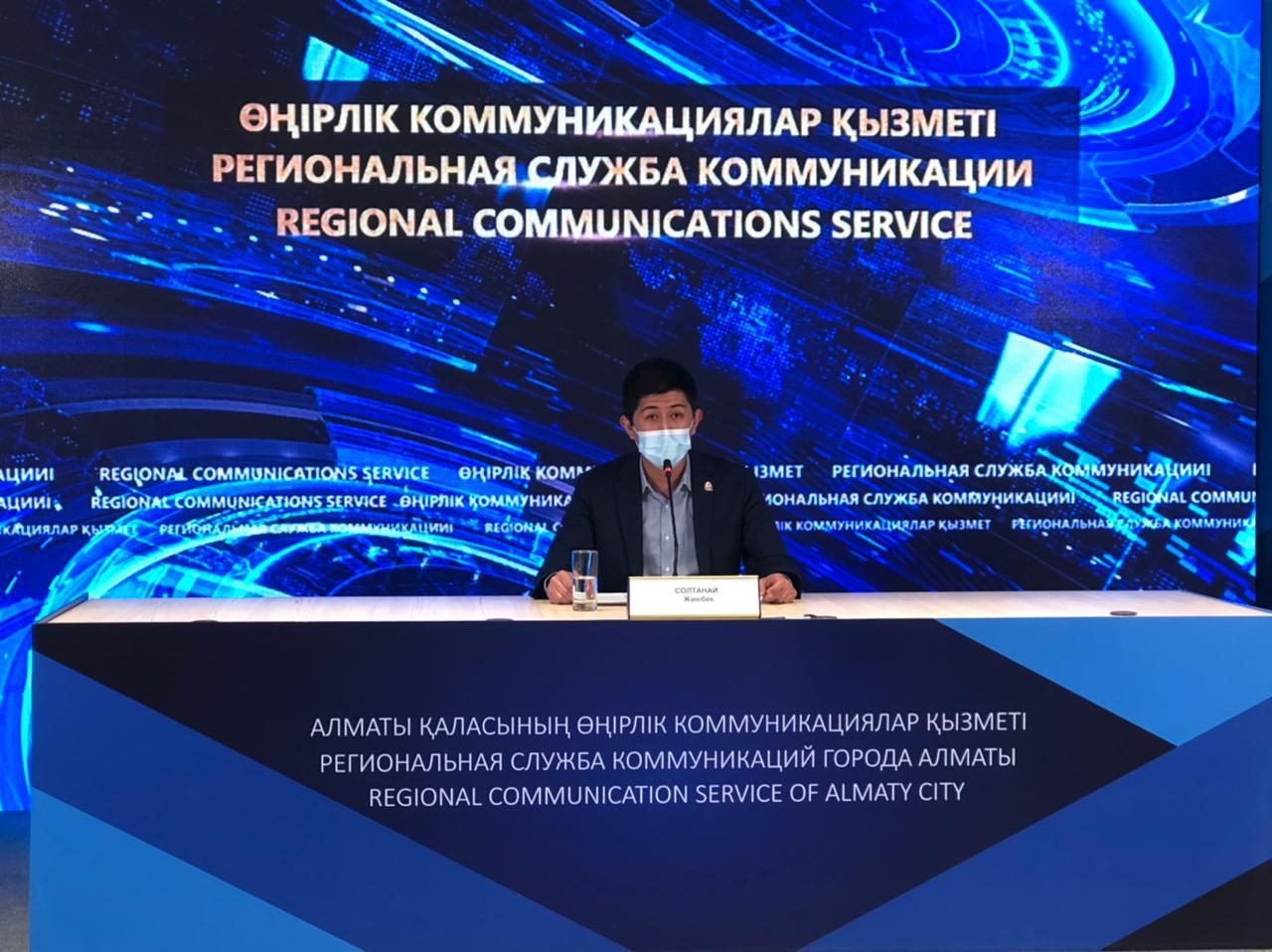 Алматы 200-ден аса егу пункті ашылды