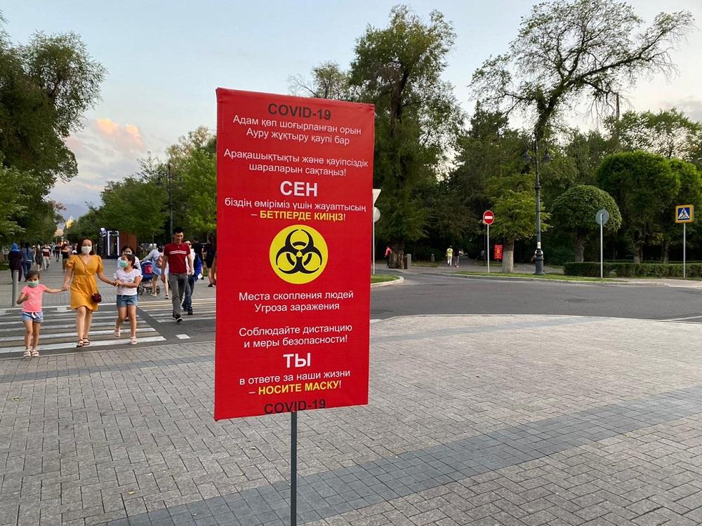 Бекшин: Сәуірдің үш аптасында Алматыда 13 697 адам вирус жұқтырған