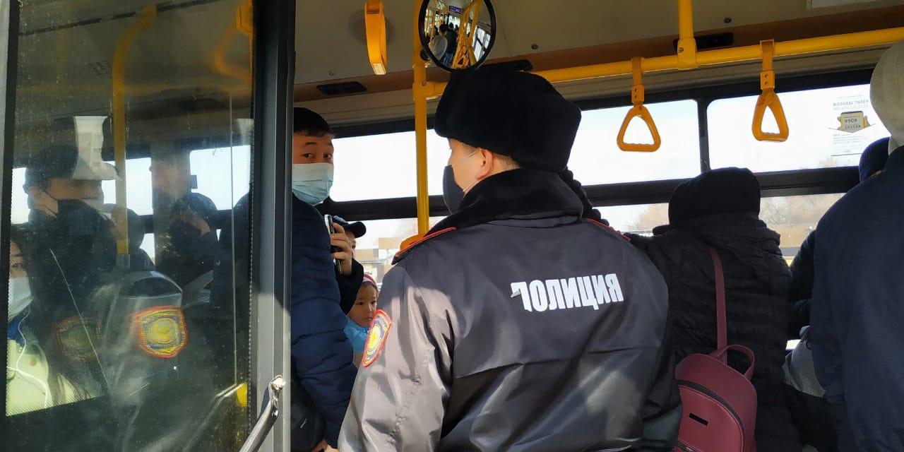 Алматының қоғамдық көліктерінде тексеріс күшейтілді