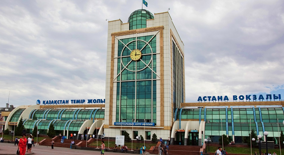 1 апреля на железнодорожном вокзале Астаны вводится пропускной режим