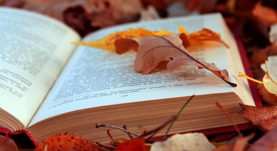 В Астане ожидается литературный бум