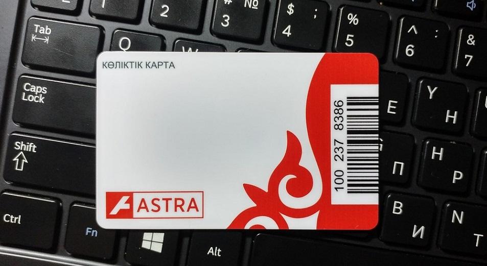 avtobusnaya-karta-legalizuet-oborot-deneg-v-astane