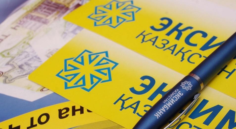 Қазақстанның депозиттерге кепілдік беру қоры өтемақы төлейді