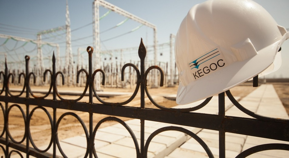 KEGOC-тың «еншілесіне» қосымша қаражат бермекші