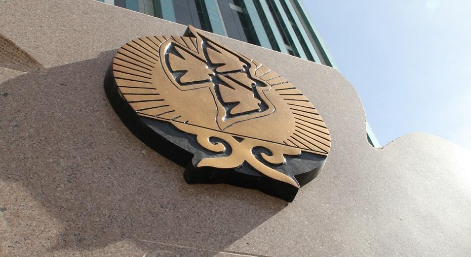 Конфликт интересов выявили в ФНБ «Самрук-Казына»