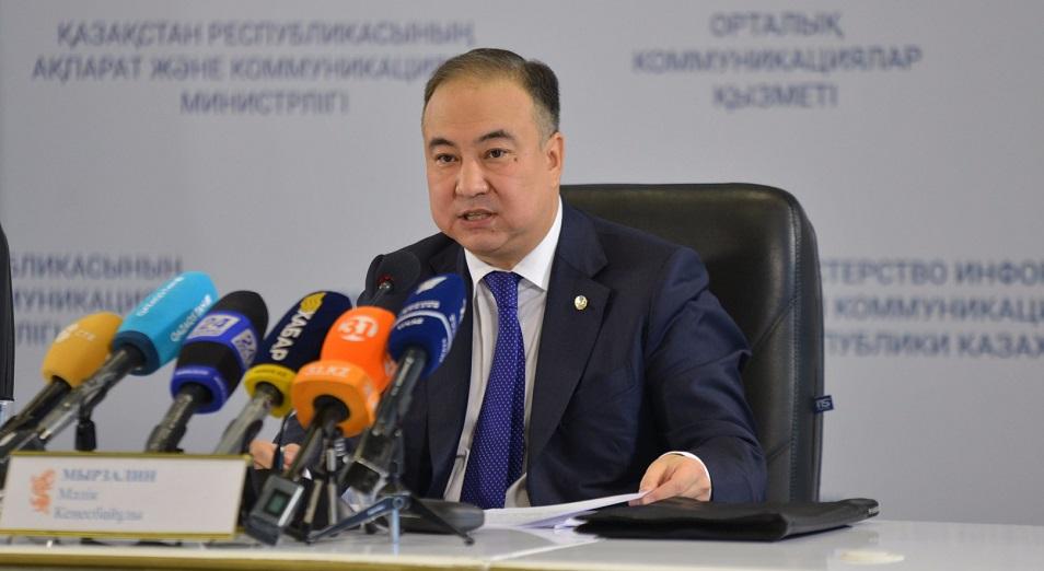 Астананы құшағына алған аймақ бір сүрініп, бір тұрып келеді