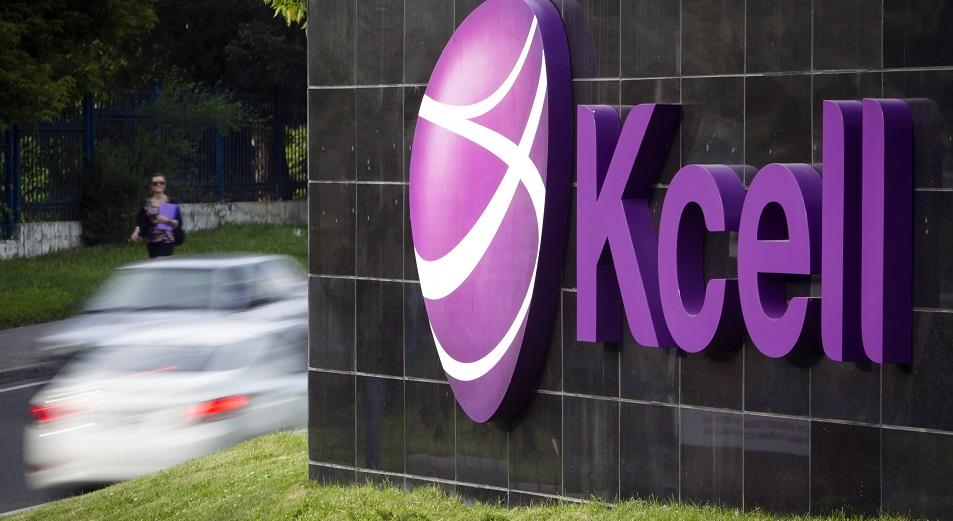 Инвестидеи с abctv.kz. KCELL: плавное восстановление