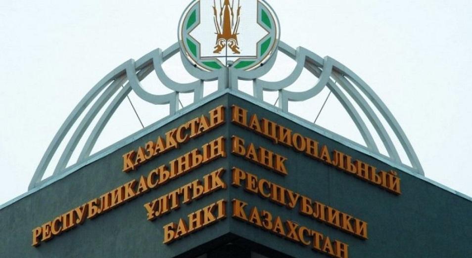 nacbank-uvidel-«skelety-v-shkafu»-kkb