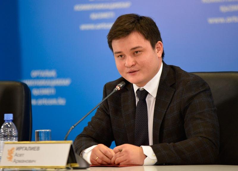 В Казахстане назначен новый вице-министр нацэкономики