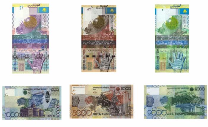 3 октября завершается в Казахстане хождение банкнот 2006 года - Нацбанк РК