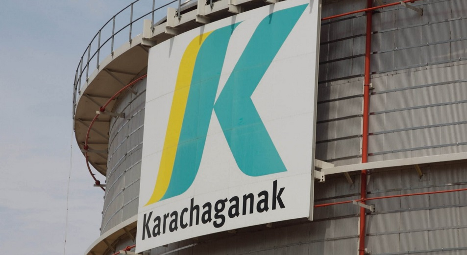 Расширение Карачаганака может обойтись дешевле