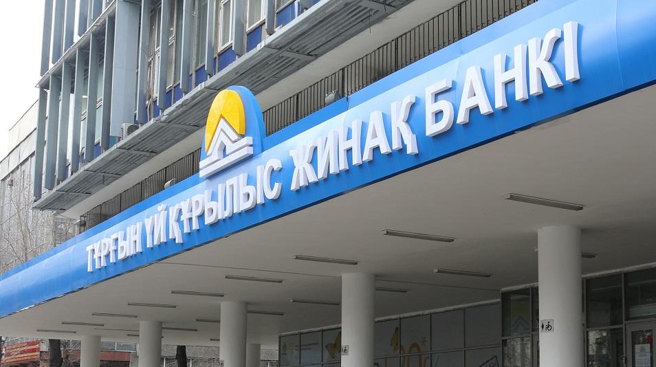 «Жилстройсбербанк» в ЮКО будет расширяться