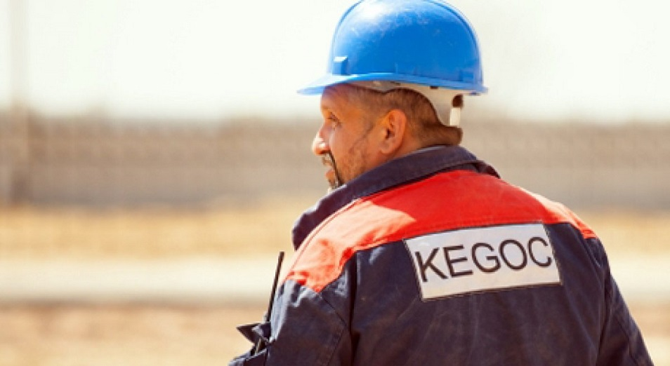 KEGOC: Ташкент с нами почти рассчитался