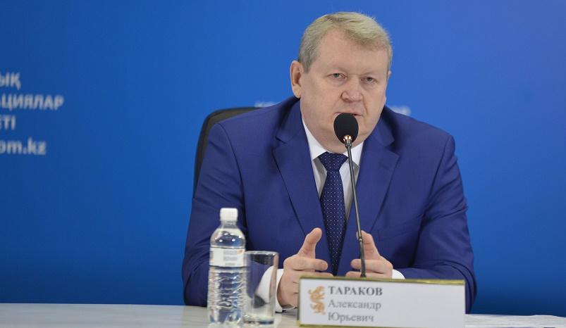 """Александр Тараков назначен директором РГУ """"Қоғамдық келісім"""""""