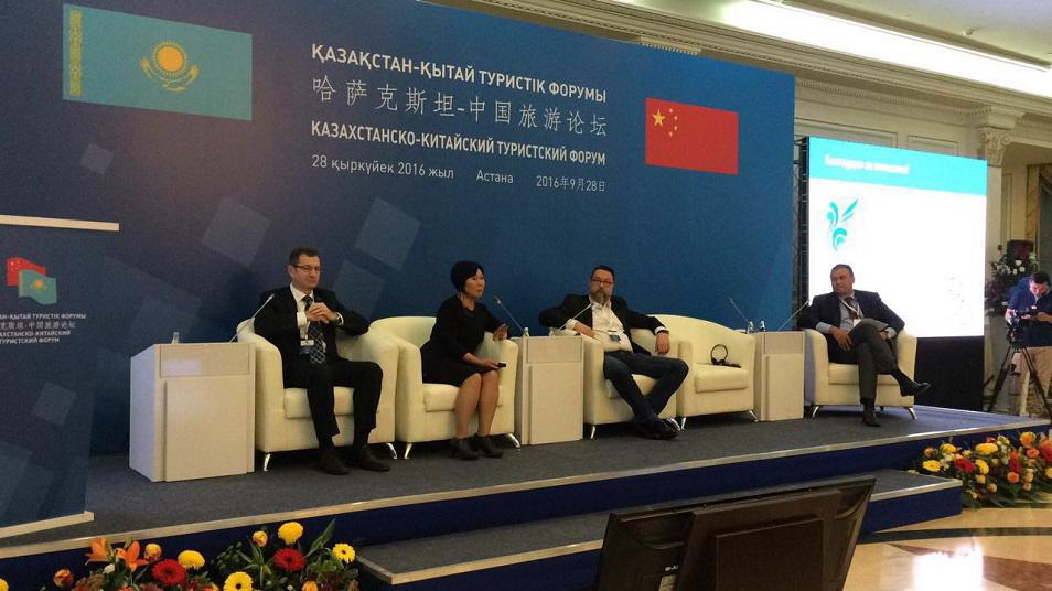 Что китайцу надо в Казахстане?