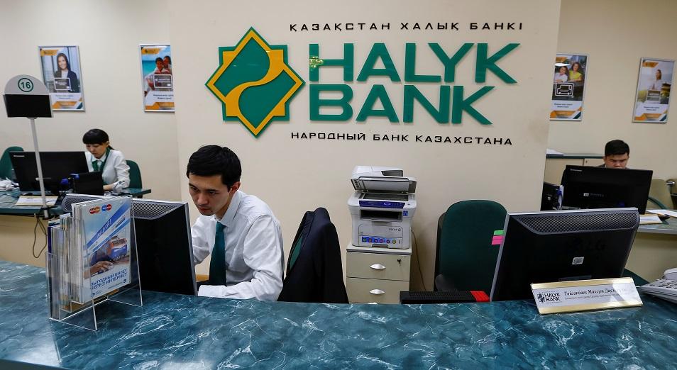 Господдержка банков может ограничиться «Казкоммерцбанком»