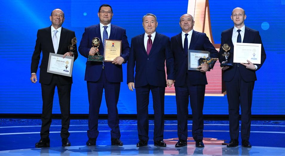 Назарбаев вручил награды лучшим товаропроизводителям