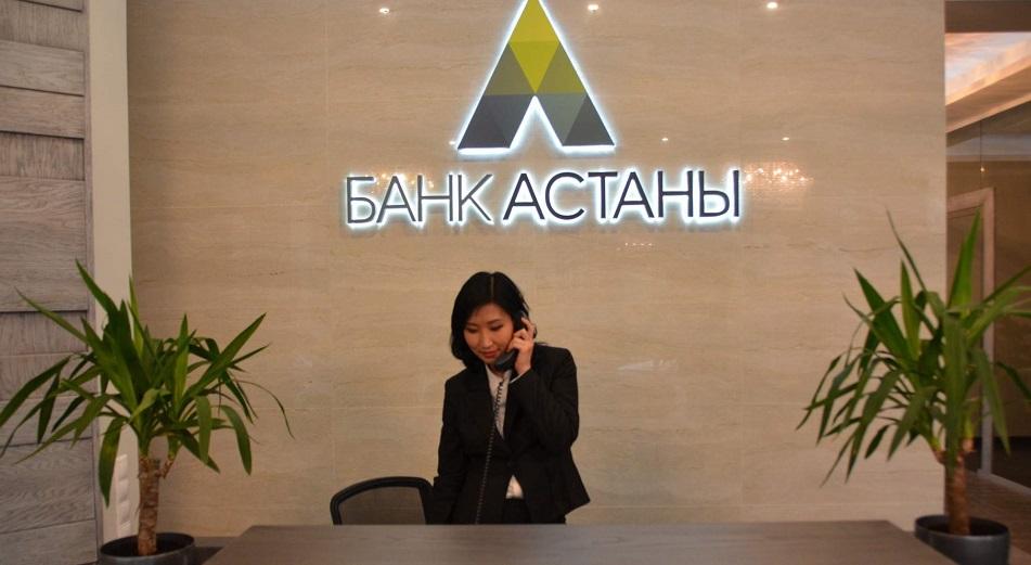 ipo-«bank-astany»-pervoe-za-neskolko-let-bankovskoe-razme