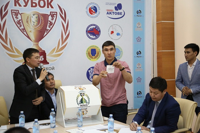 Состоялась жеребьёвка VII сезона соревнований на Кубок Казахстанской федерации бокса
