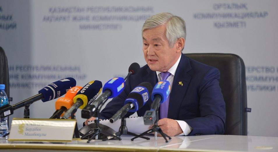 Сапарбаев сапалы бизнеске ден қойды