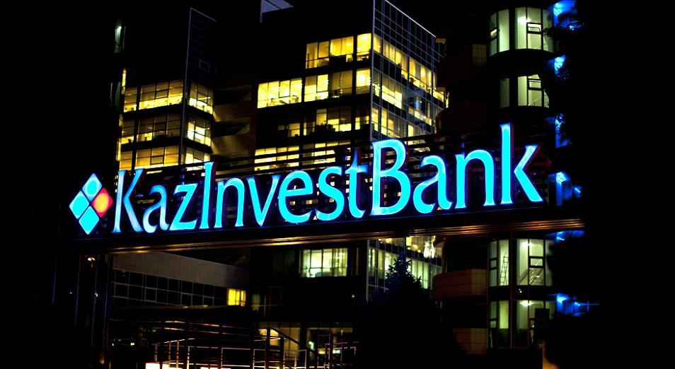 KazInvestBank сменил крупного акционера