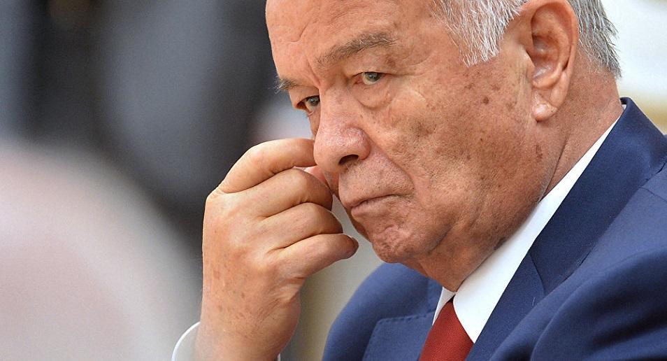 Ташкент скрывает информацию о смерти Ислама Каримова?